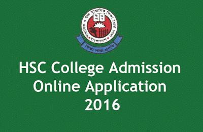HSC_Admission_Process