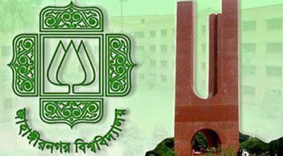 Jahangir Nagar University