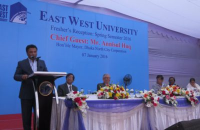 Mayor Anisul Haque on WEU