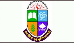 National-University Routine