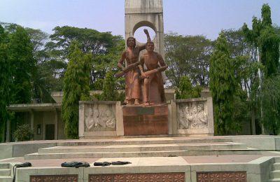 Rajshahi_University admission
