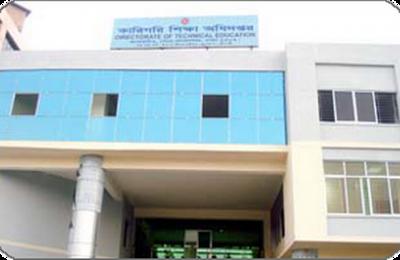 Polytechnic Admission 2016-2017