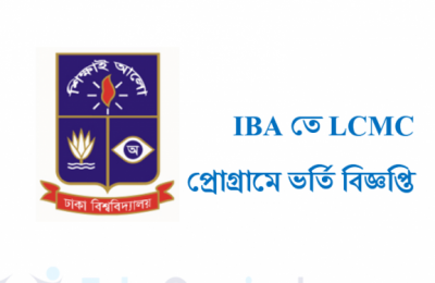 Admisson of LCMC IBA