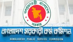 37th BCS preliminary test result published