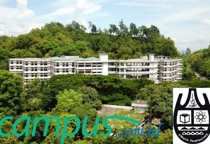 University of Chittagong Admission