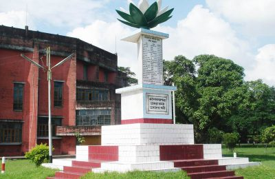 Bangladesh Agricultural University Admission