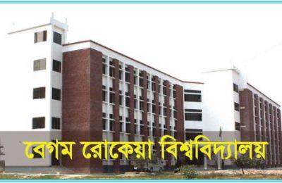 begum-rokeya-university
