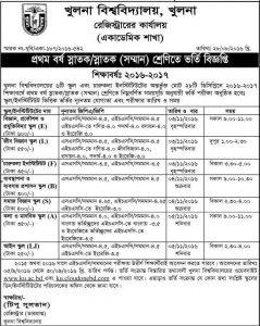 admission-test-2016-2017