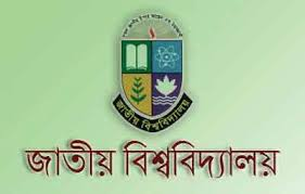 National University admission Circular 2016