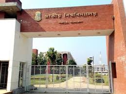 National University Honours Admission Result Today