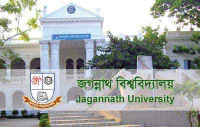 JU Honours A unit 5th merit list