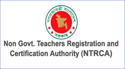 Date of 13th NTRCA Teacher Registration Exam has been changed