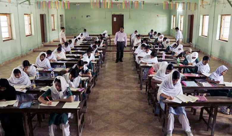 PSC exam to start from 20 November