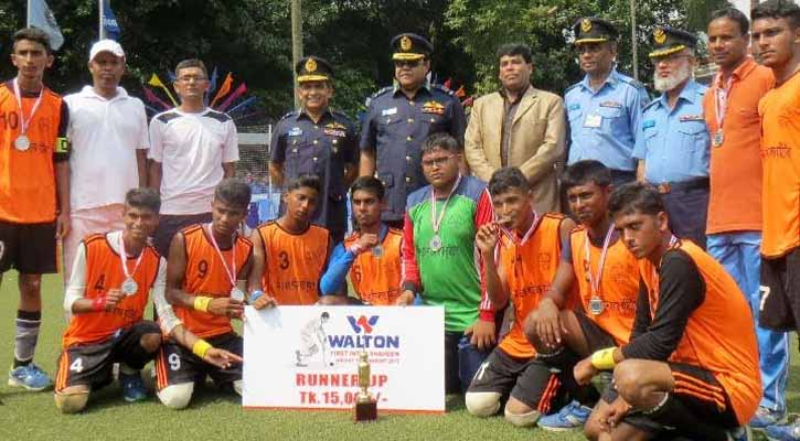 Walton First Inter-Shaheen Hockey Tournament Champion BAF Shaheen College
