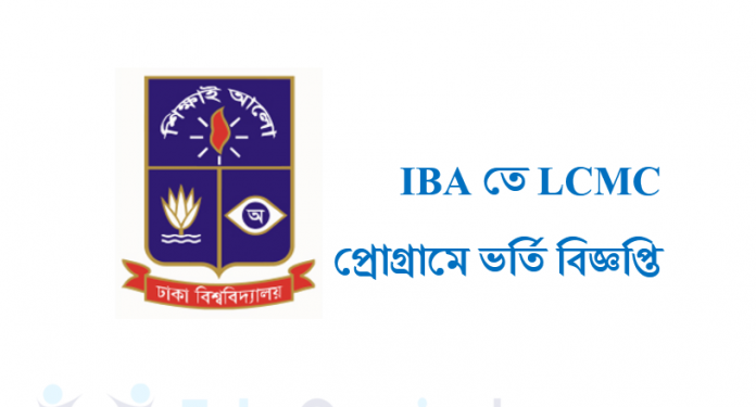 IBA's Leadership and communication skill course to start from 26 August