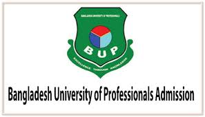 Bangladesh University of Professionals(BUP) Admission Circular