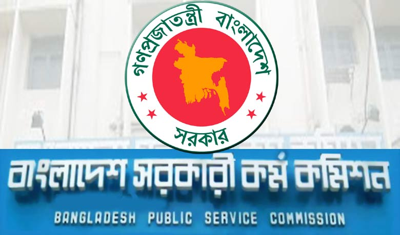 35th BCS : 2158 cadres got recommendation