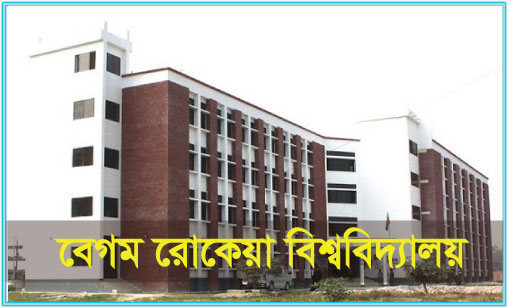 Admission Circular of Begum Rokeya University