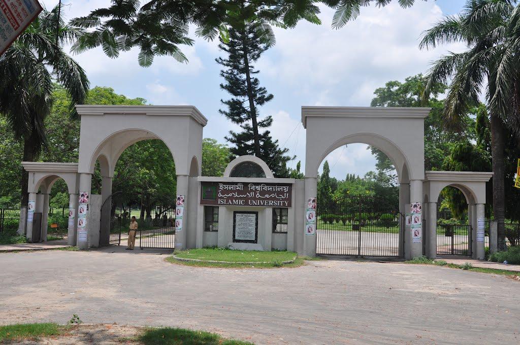 Islamic University Admission 2016-17